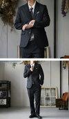 スーツ遊びゴコロある落ち着いたさり気ない大人ストライプが効く。・メール便不可