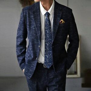 スーツ ツイード調で、落ち着いた大人の雰囲気漂わせる装い。・8月20日0時〜発売。メール便不可