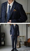 スーツツイード調で、落ち着いた大人の雰囲気漂わせる装い。・メール便不可
