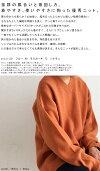 Vネックニットニットトップスメンズ長袖ゆったり・12月25日0時〜発売。発送は1/7〜順次。メール便不可【MENS】