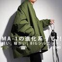 【送料無料】★Mind★ (マインド)Down Vest レディース【ダウンベスト】Lady's ゼブラ&ヒョウ MADE IN JAPAN 日本製【オシャレ・かわいい】