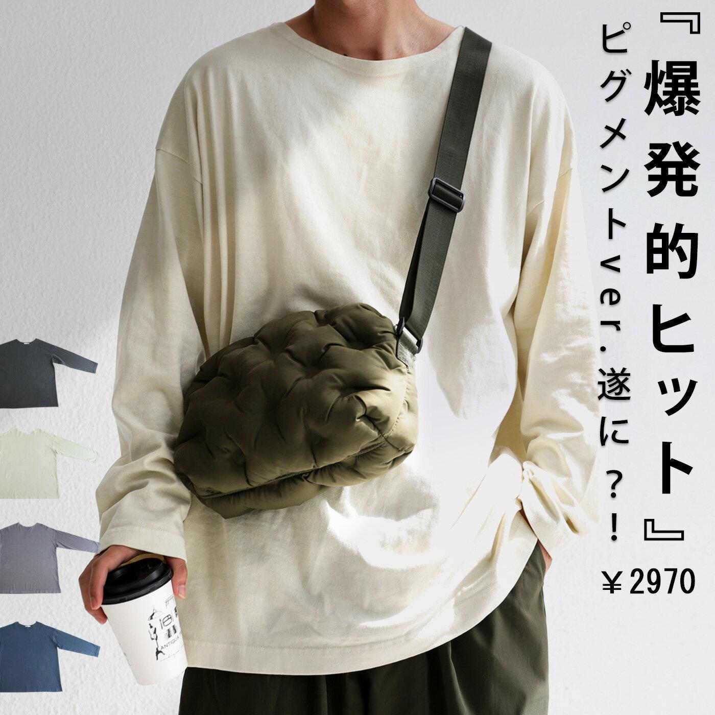 バスクロンT ロンT メンズ トップス 長袖 綿 バスク・8月28日20時~発売。メール便不可【Z】
