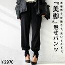 裾リブスリットパンツ パンツ レディース ボトムス ロング・9月9日10時〜発売。メール便不可