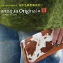 数量限定販売。可愛いこだわりの日本製。ある本革財布・10月9...