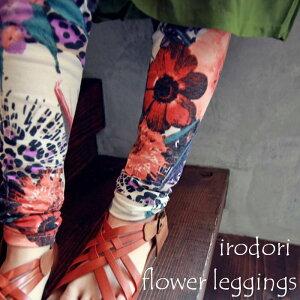 『採色の花々が惹きつける。』5月26日10時&20時〜の2回発売!いつものスタイリングに、ほんの少し。花柄レギンス