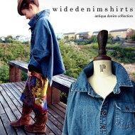 『デニム界の革命!』11月15日10時〜発売!いつものDENIMジャケットとは一味違う、新スタイルのジャケット##