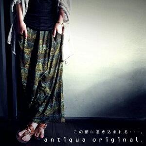 大人気サルエルシリーズに新型登場!『穿いてみてわかる、その魅力。』4月21日10時&20時〜2回発売!それは穿くほどに魅力を増す大人のラフさ。ペイズリー柄サルエルパンツ##