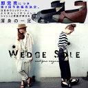 ×メール便不可!靴 ウェッジソール カラー オリジナル 低反発今季大注目のウェッジソール!!!...