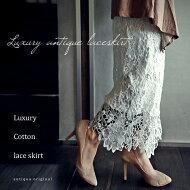 この美しさに魅了されて…。『繊細な美しさを放つ、甘く可愛いだけじゃない大人の上品さが溢れだす。』繊細なレースの美しさで、お洒落を楽しむ喜びを。White花柄レーススカート##