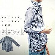 チェックアシンメトリーシャツ