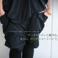 『すっきりラインと、ぷっくりフォルム。』7日27日10時再再再販!オトナの為のショートパンツ。ショートパンツ##