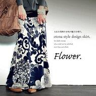 和テイストでもあり、多様な美しさ。『上品な花柄が女性の魅力増す。』足元、華やぐ。2way花柄ロングスカート##