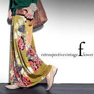 一点投入でコーデが完成する大人気2wayロングスカート。『お洒落でアートな気分になれる。』甘め花柄から脱却!大人が手にすべきは?2wayアート柄ロングスカート##
