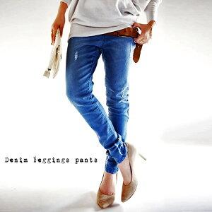 レギンスやデニムでは絶対に出せない一体感。『綺麗ダメージに惚れ、断然美脚。細身派で。』3月19…