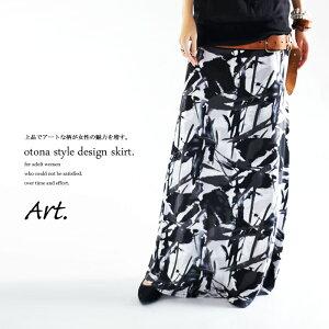 スカート デザイン