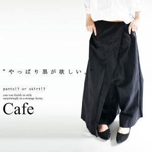 シルエット スカート