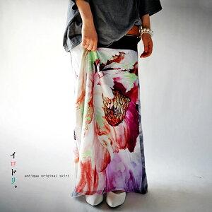 オリジナル デザイン プリントロングスカート