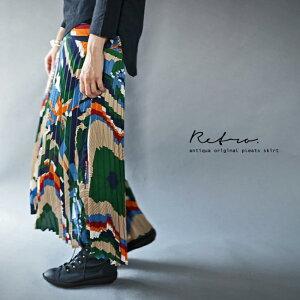 プリーツ セカイカン デザイン レトロアコーディオンプリーツスカート
