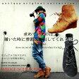 日本製。履き心地に徹底的に拘った。本革スウェードブーツ★8月19日20時〜再販!(一部)大人気!『履き込む程に味が出る本革スウェード。』##p9【☆】