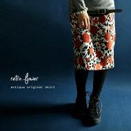気になる素敵な華の世界に魅了されて。『ヴィンテージムード漂うflowerデザインのスカートが可愛すぎるの。』retoroチックなスリットスカートにキュン。花柄スリットスカート##