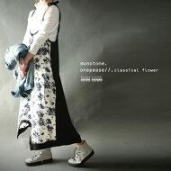 落ちつきと愛らしさを兼ね備えて。『レイヤードの強いミカタ!』ワンピとして、サロペとして2WAYの贅沢な一着。suisai花柄切り替え2WAYサロペット##