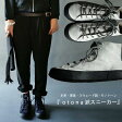 普段スニーカーを選ばないあなたにも履いてほしいから。『フェイクスウェード素材・本革の紐でまるでブーツ!』12月17日20時〜再販!お洒落は足元から・・・。ハイカットスニーカー##a1