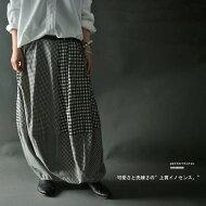 スカート##