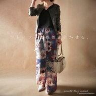 花柄アシメロングスカート2