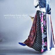 今だから、余裕を持って纏いたい。『大人可愛いを一点投入。』人気のフレアロングスカート。異素材切り替えフレアリブロングスカート##