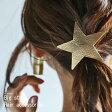 憧れをつくるヘアゴム。『マストハブの大きな星モチーフ。』4月23日20時〜再販!やっぱり星を選ぶあなたへ。star motifヘアゴムi8
