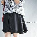 ここから差が付くスカートハーフパンツ。『ひらり風とともに。』4月2日20時〜発売!後ろ姿はもはやスカートって。デザインハーフパンツ##h5