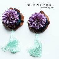コサージュピアスに新作!『ビターな色合い、タッセル揺れる。』この花に勝るものナシ。タッセルコサージュピアス##