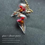 とじこめた花は永遠に鮮やか。『思い出も色あせない。』揺れて魅了するピアス。ブーケフラワーピアス##