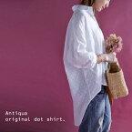 期間限定送料無料!絶妙な前後の丈感バランスが魅了する。『白シャツにドットを添えて、シャツの粋を超える。』4月20日20時〜発売!◆商品発送は4月24日〜となります。上品で可愛らしい。ドットデザインャツ##i5