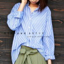 基本を押さえたシャツで。otonaストライプシャツ★7月24日20時〜再販!『流行に流されない、私のストライプシャツ。』o4