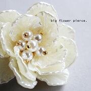 flower×pearl