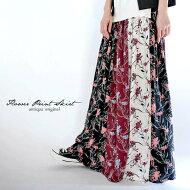 和を連想させる花と色。フレアに新しい味、スカート★リブ花柄ロング##