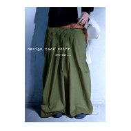 タック使いがモードに魅せる。変形スカート★綿コットンプリーツ##
