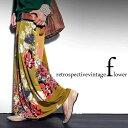 大人が手にすべきは?2wayアート柄ロングスカート・再再販。大人気2way。お洒落アートな気分になれる。##×メール便不可!