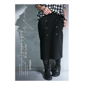 オリジナルミリタリースカート