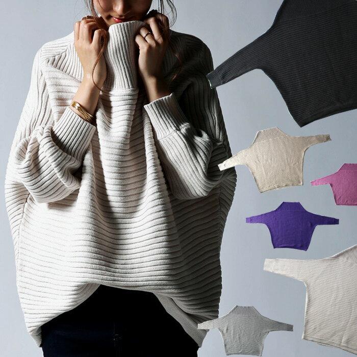 横リブの立体感、綿の風合いの良さに惚れ。ドルマンニットトップス・再販。##×メール便不可!...