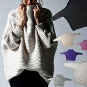 横リブの立体感、綿の風合いの良さに惚れ。ドルマンニットトップ...