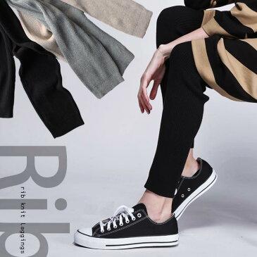 上品で綺麗、選べるサイズ展開。伸縮性が気持ちすぎ。綿リブレギンス。・10月24日20時〜発売。##×メール便不可!