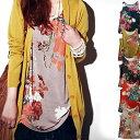 大人流アレンジ。大人気スカートのあの柄がタンクトップに。・再再販。アンティーク花柄タンクトップ(30)◎メール便可!