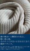 楽々リブニットで女性らしくボートネック。『綿100%が新しい世界を開いてくれる。』8月17日10時〜予約販売開始!ドルマンなのにもたつかない女子力サイジング。リブ綿ニットドルマントップス##j3