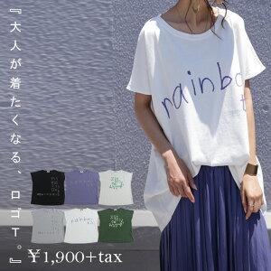 全色欲しい!ヴィンテージカラーと手描きの味わい。ワイドロゴT・6月15日20時〜発売。(100)◎メール便可!