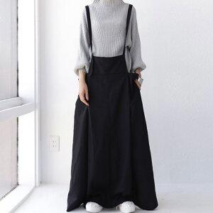 抜群の風合いとヌケ感に心惹かれる。モードサロペットスカート 送料無料・再再販。メール便不可 母の日
