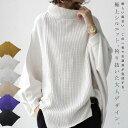 【未使用品】ルシアン ペラフィネ lucien pellat-finet ニット【中古】