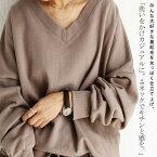 クリアランスバーゲン!期間限定開催!裏起毛の暖かさ、女性らしい華奢さ。Vネックドロップショルダートップス・再販。##×メール便不可!【201B】