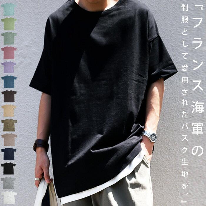 バスクT Tシャツ メンズ トップス 半袖 綿100 綿・8月18日20時~再再販。メール便不可【Z】(REV)【CP218】